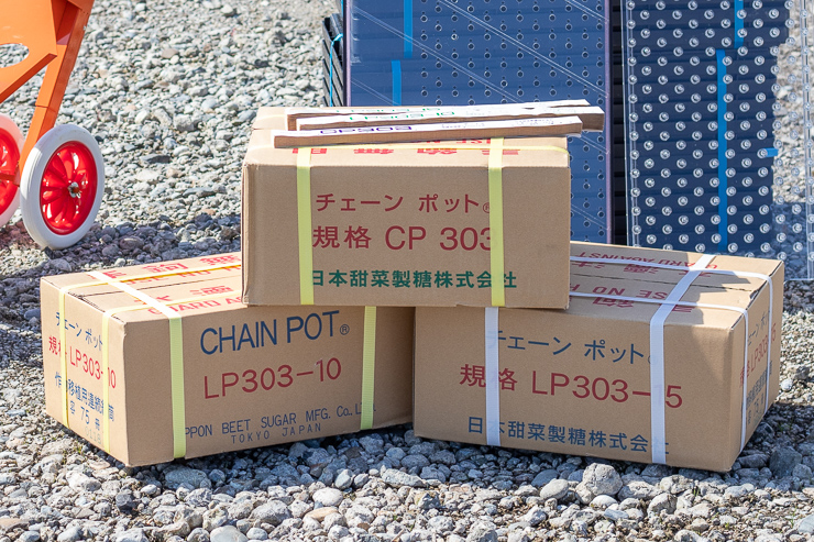 Paper Chain Pot 3 Boxes